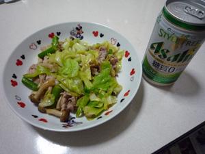 Ryouri15