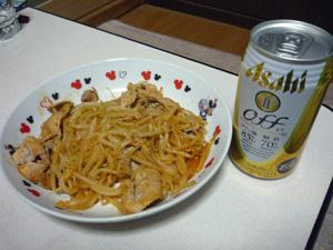 Ryouri18