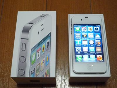 Applestore20111014_02