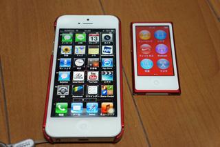 Ipod_nano201201