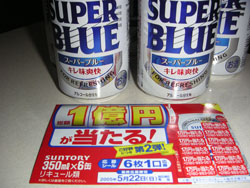 super_blue